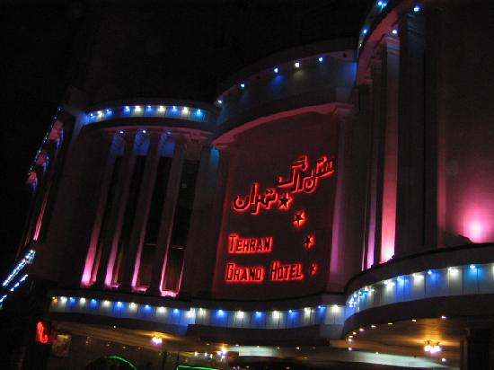 Azadi Grand Hotel Tehran | Iran Traveling Center