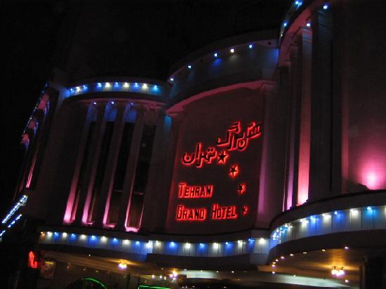 Non Muslim Perspective On The Revolution Of Imam Hussain: Azadi Grand Hotel Tehran