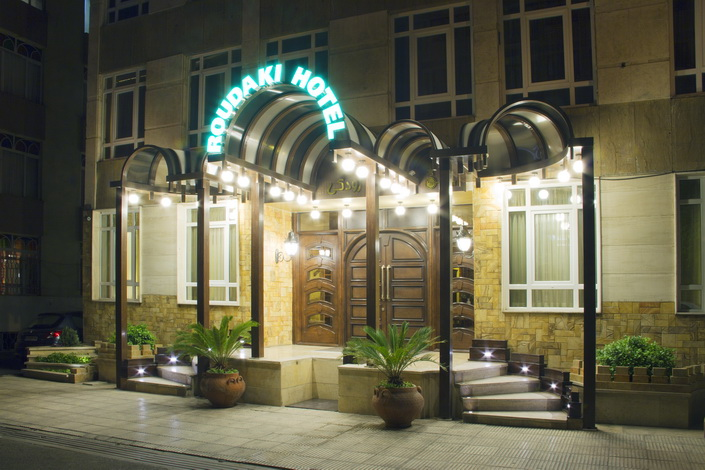Barin Hotel Booking