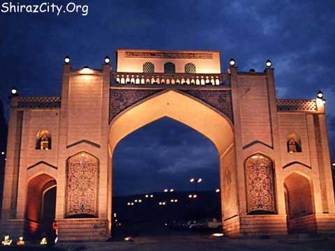 koran gate shiraz iran